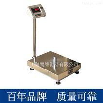 上海鷹牌 800kg電子秤