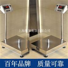 上海鹰牌200kg电子台秤厂家直销