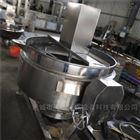 不锈钢搅拌可倾夹层锅用于煮肉用熬煮锅