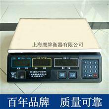 上海鹰牌 计价电子台秤