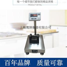tcs60kg上海电子秤