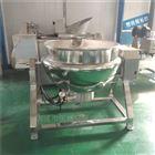 厂家直销食品专用可倾式电加热夹层锅