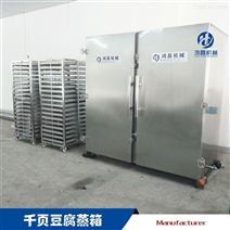 山东鱼豆腐生产蒸箱