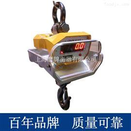 上海鹰牌 直视耐高温电子吊秤