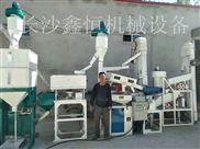 鑫恒20成套碾米设备大米一次加工成品米