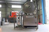 小型真空冷冻干燥机_价格_设备_厂家
