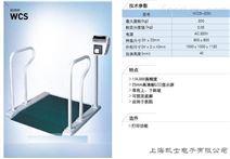 凯士电动轮椅秤(带打印功能)