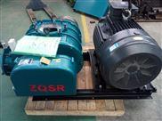 ZQSR50-300A-章丘汇兴经销商 气力输送风机