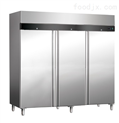 三門冷凍柜