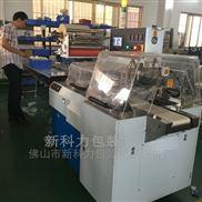 不锈钢往复式包装机