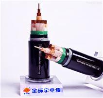 阻燃ZR-BVV国标电线 金环宇电线电缆
