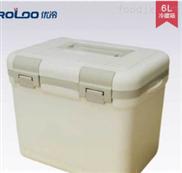 优冷RL-06C疫苗血液冷藏箱