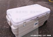 诊断试剂全程冷链配送GSP验证冷藏箱