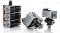 原装供应AVS Romer商用咖啡机电磁阀