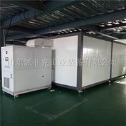 凤梨高温热泵干燥设备厂家