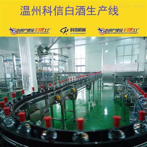 全套白酒制作设备 小型粮食酒灌装设备厂家
