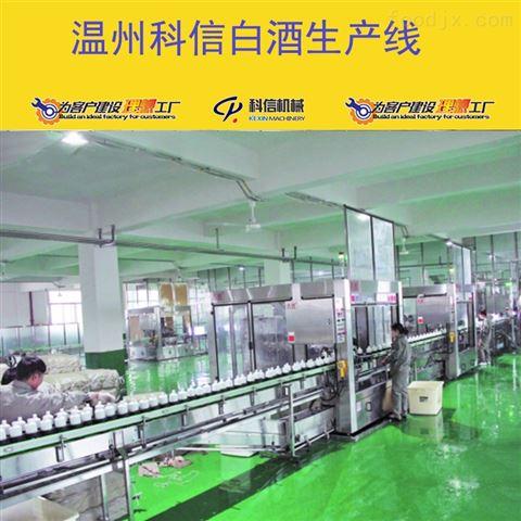 全自动白酒加工设备厂家 小型白酒酿造设备