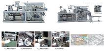 DPH-270/330/380D  高速泡罩包装机