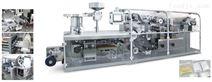 DPH-270/380DL  辊板高速铝塑铝泡罩包装机