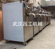 全自動綠豆沙冰生產線專用沙冰機