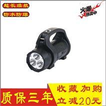 SW2511温州铁路手摇灯强磁LED防爆探照灯
