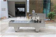 北京塑料盒装简菜白斩鸡自动封口机