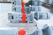灌装机械配套不锈钢转子泵