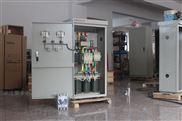 鄭州45kW離心泵啟動柜,三相自耦起動箱