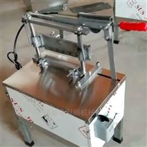 商用家用電動切骨機 中小型剁肉鍘骨切塊機