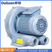 高压环形风机 高压气泵水产养殖增氧机