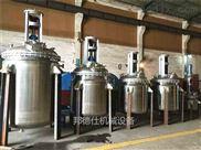 供应河南不锈钢反应釜 墙纸胶生产设备定制