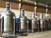 供应河北不锈钢反应釜 乳胶漆生产设备定制