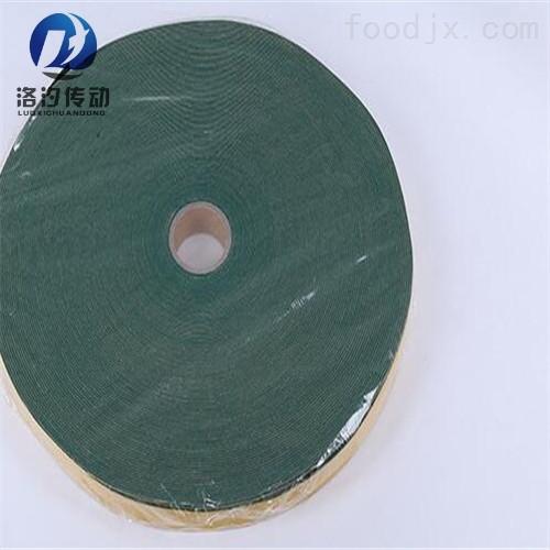 绿绒糙面带