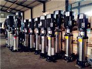 多级离心泵 QDL浸入式不锈钢液下泵 机床