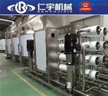 苏州仁宇厂家直供0.5吨纯净水处理设备