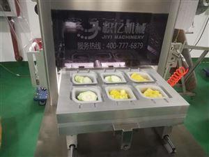 MAP-JY420A盒装水果气调保鲜包装机