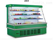 103水果保鲜柜(欧款)