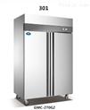 230臥式冷藏冷凍柜(單頂開門)