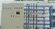 光伏产业用超纯水设备