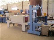 吉林长春:BS-5038型 名称:PE膜收缩机 玻璃水收缩机防冻液裹包机
