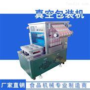 连续盒式气调真空包装机价格