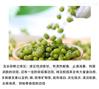 五谷杂粮养生代餐粉生产线