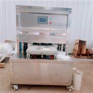 生鲜羊肉半自动气调包装机