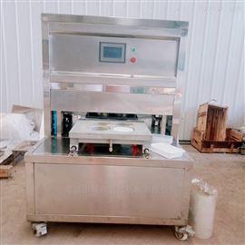 供应真空充氮气盒式包装机
