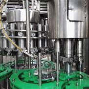 碳酸饮料三合一灌装设备