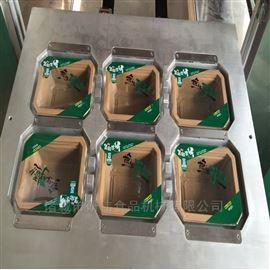 鸡翅盒式包装机厂家