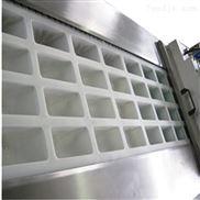 贴体盒式连续气调包装机