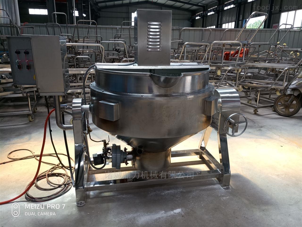 300升可倾式燃气搅拌炒锅