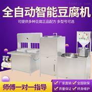 做豆腐的机器 山西晋中全自动豆腐生产设备 小型豆腐机多少钱