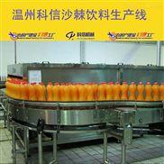 kx-6565-成套沙棘果汁飲料生產線沙棘深加工設備
